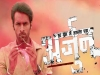 Arjun To Solve The Case Of Bride Killer & Psychopath Bollywood Fan ThisWeekend