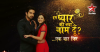 Aastha & Sholk To Share Some Romantic Moment In Iss Pyaar Ko Kya Naam Doon-Ek Baar Phir