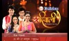 Star Parivaar Gears Up To Celebrate STAR Diwali-Thodi Si Muskaan Aur Dher Saara Pyaar