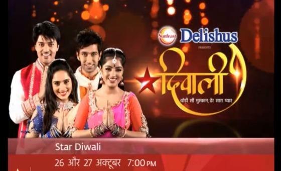 Star-Parivar-in-Star-Plus-Diwali