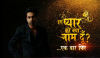 Shlok To Return Old Age Home To The Old Ladies In Iss Pyaar Ko Kya Naam Doon-Ek Baar Phir