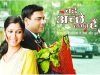 Ram & Priya's Love Story To Be Revived In Bade Achhe Lagte Hain