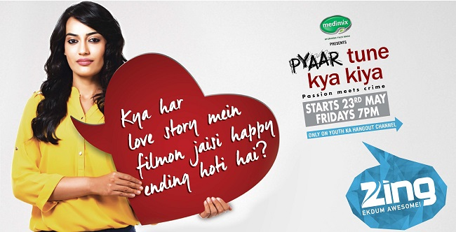 Pyar Tune Kya Kiya Quotes Images ✓ The Galleries of HD