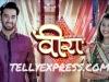 Veera And Baldev To Get Married In Star Plus'Veera