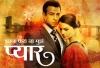 Bonding time for 'Itna Karo…' cast